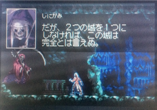 f:id:tobari3209:20160927143828j:image