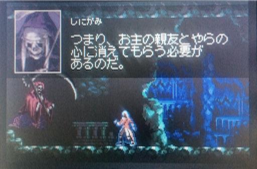 f:id:tobari3209:20160927143837j:image