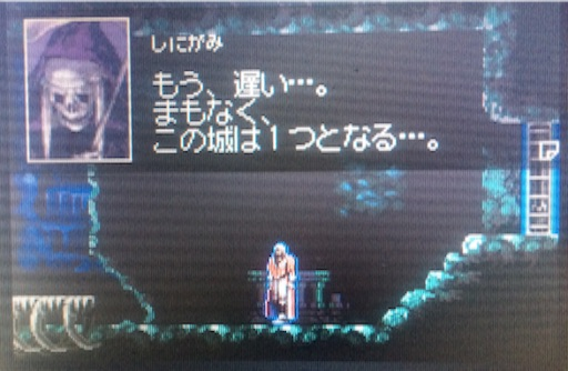 f:id:tobari3209:20160927144530j:image