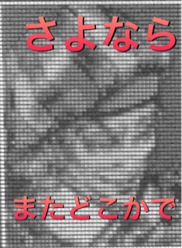 f:id:tobari3209:20160927145816j:image