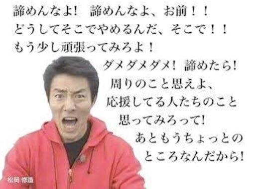 f:id:tobari3209:20160929232032j:image