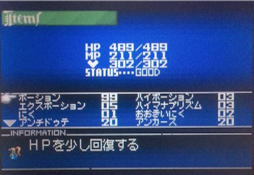 f:id:tobari3209:20161018141018j:image