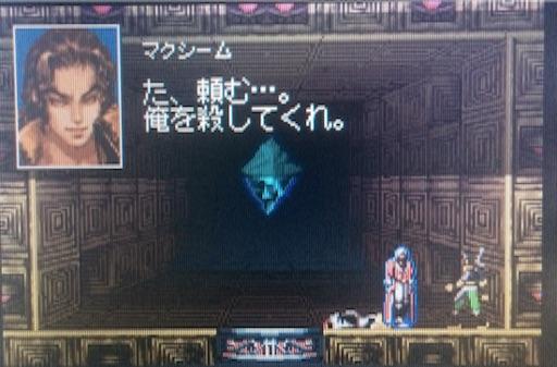 f:id:tobari3209:20161018141447j:image