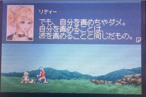 f:id:tobari3209:20161018142445j:image