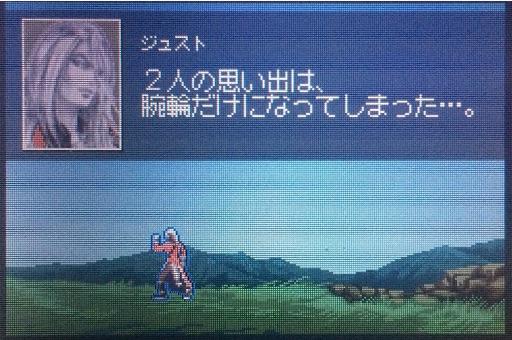 f:id:tobari3209:20161018143558j:image