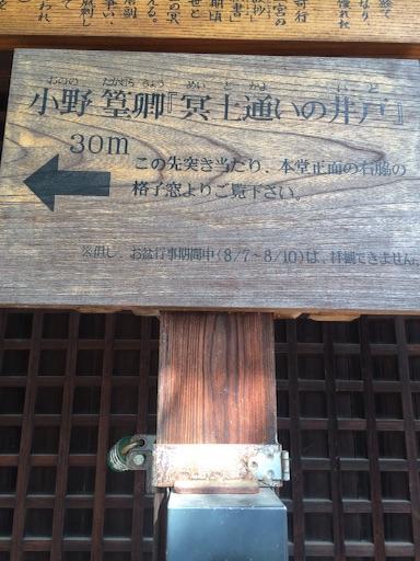 f:id:tobari3209:20161113235214j:image