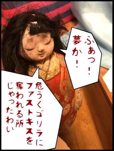 f:id:tobari3209:20170307164421p:image