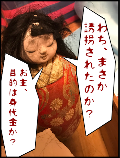 f:id:tobari3209:20170307164459p:image