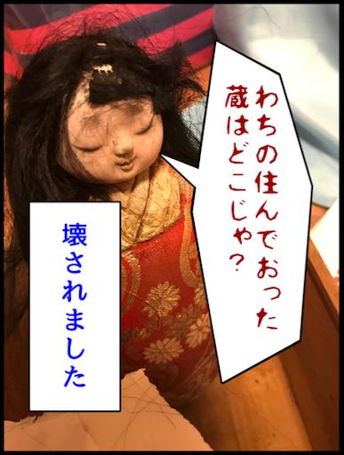 f:id:tobari3209:20170307164512p:image