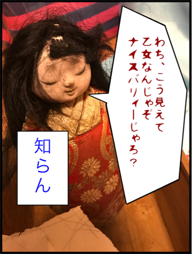 f:id:tobari3209:20170307164628p:image