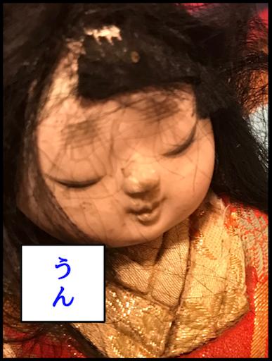 f:id:tobari3209:20170307164722p:image