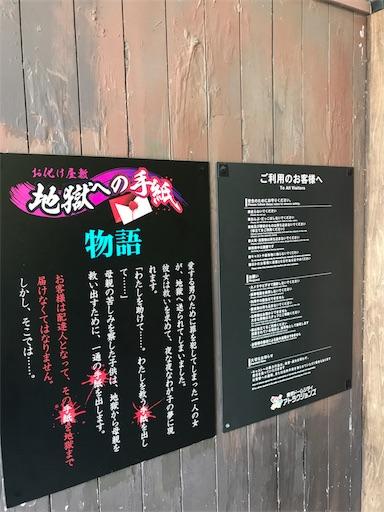 f:id:tobari3209:20170519150452j:image