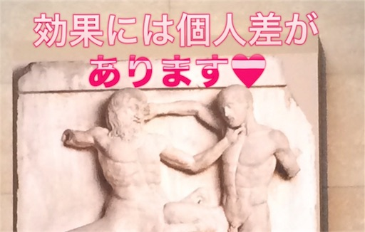 f:id:tobari3209:20170714205032j:image