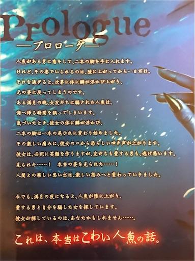 f:id:tobari3209:20170928214223j:image
