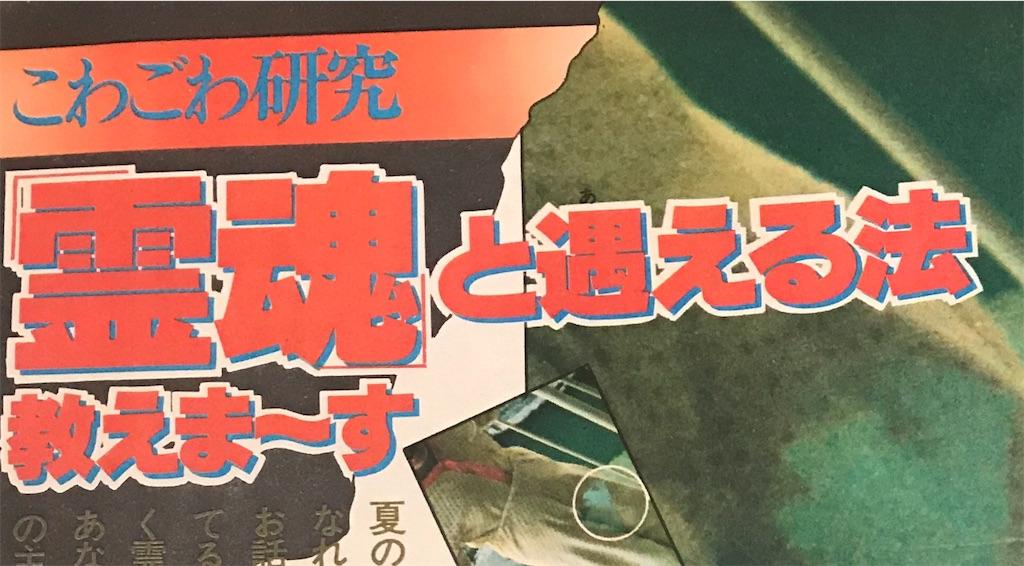 f:id:tobari3209:20180215134334j:image