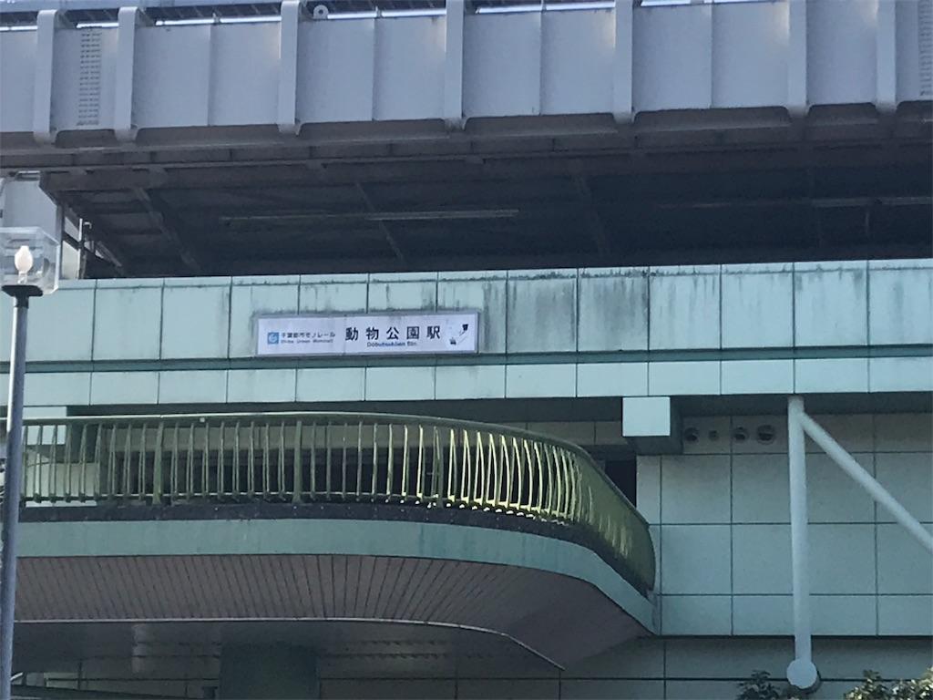 f:id:tobari3209:20180303191604j:image