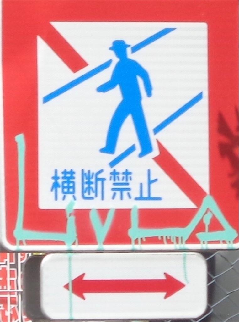 f:id:tobari3209:20180331005845j:image