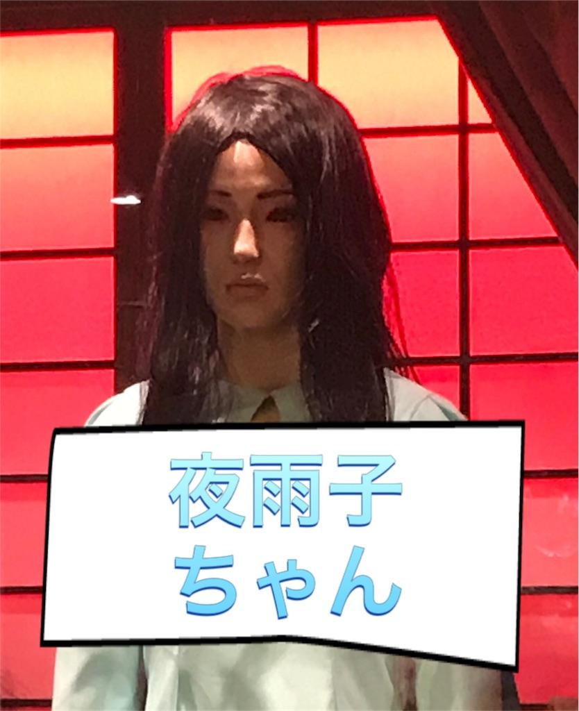 f:id:tobari3209:20180420181211j:image
