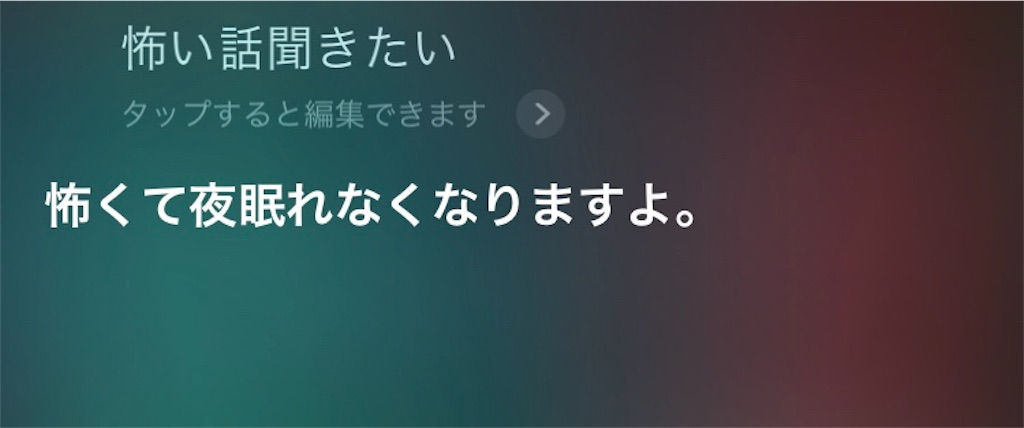 f:id:tobari3209:20180525183656j:image