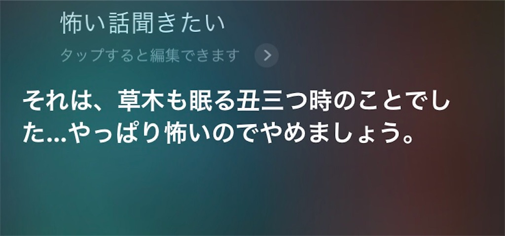 f:id:tobari3209:20180525183705j:image