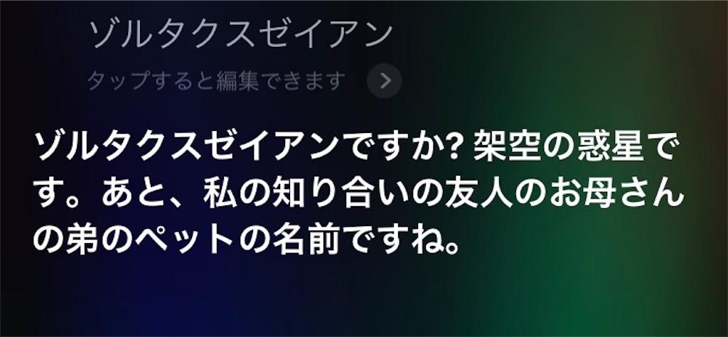 f:id:tobari3209:20180525190125j:image