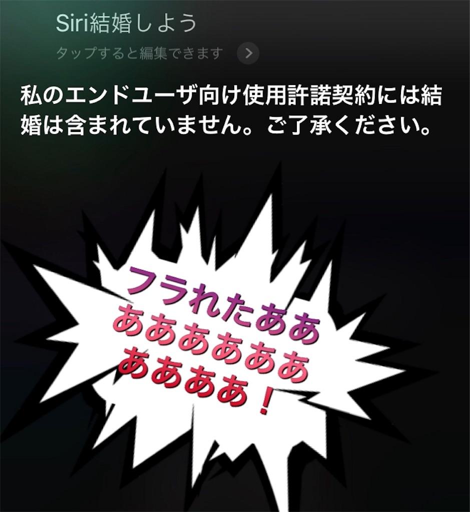 f:id:tobari3209:20180525190517j:image