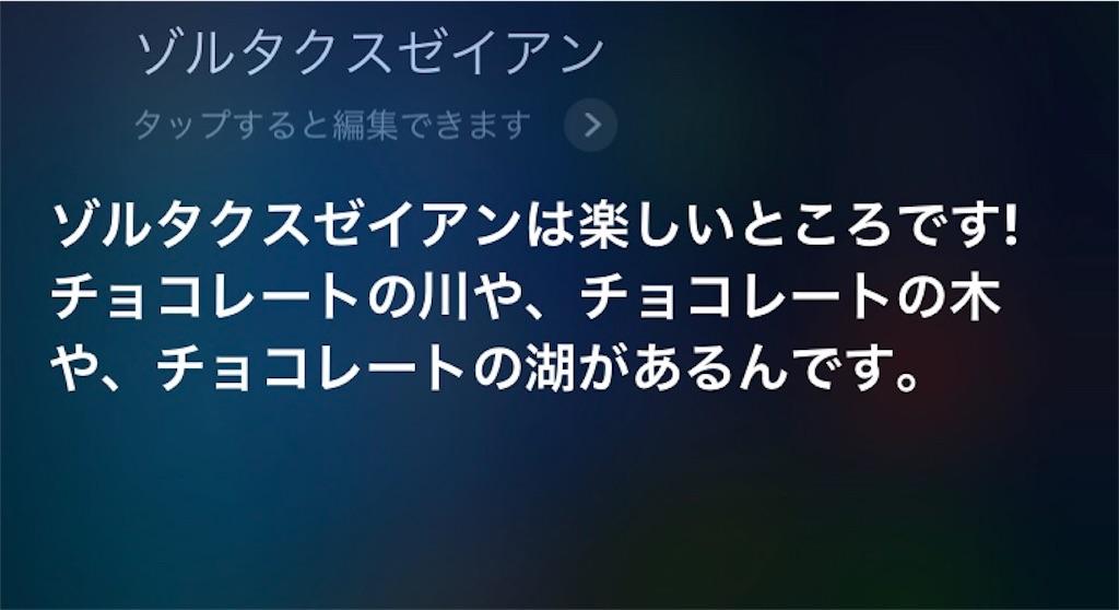 f:id:tobari3209:20180525193046j:image