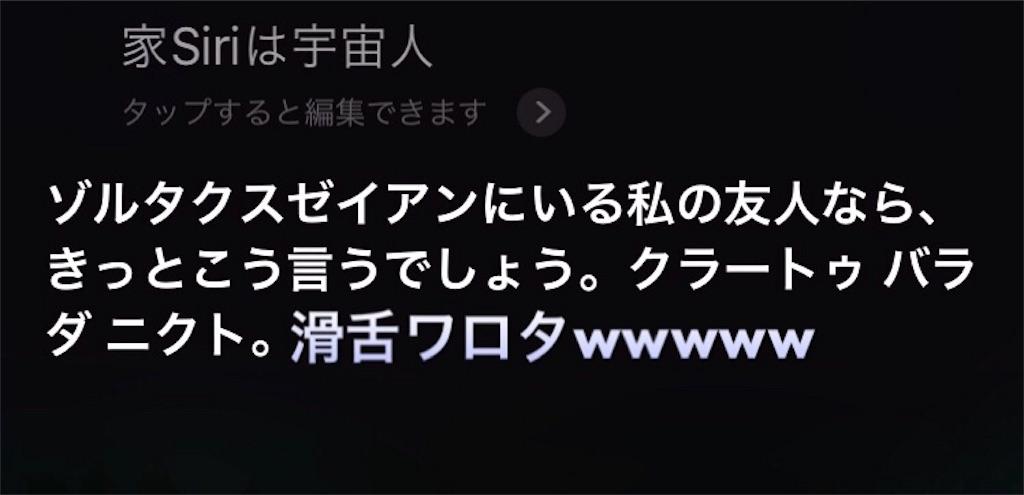 f:id:tobari3209:20180525193053j:image