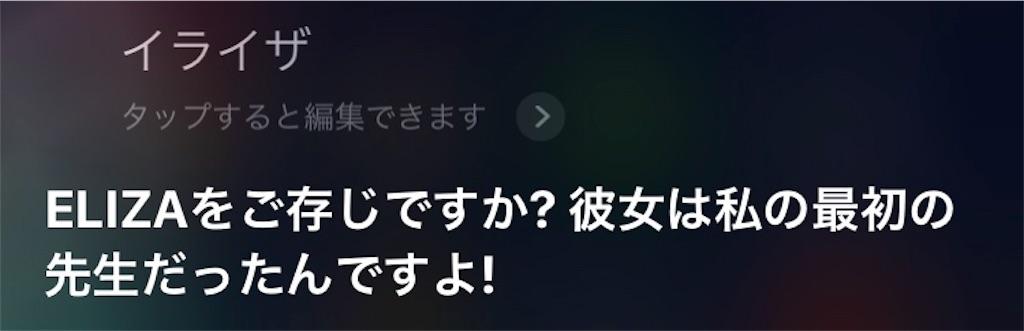 f:id:tobari3209:20180525193346j:image