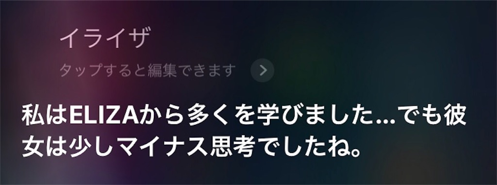 f:id:tobari3209:20180525193354j:image