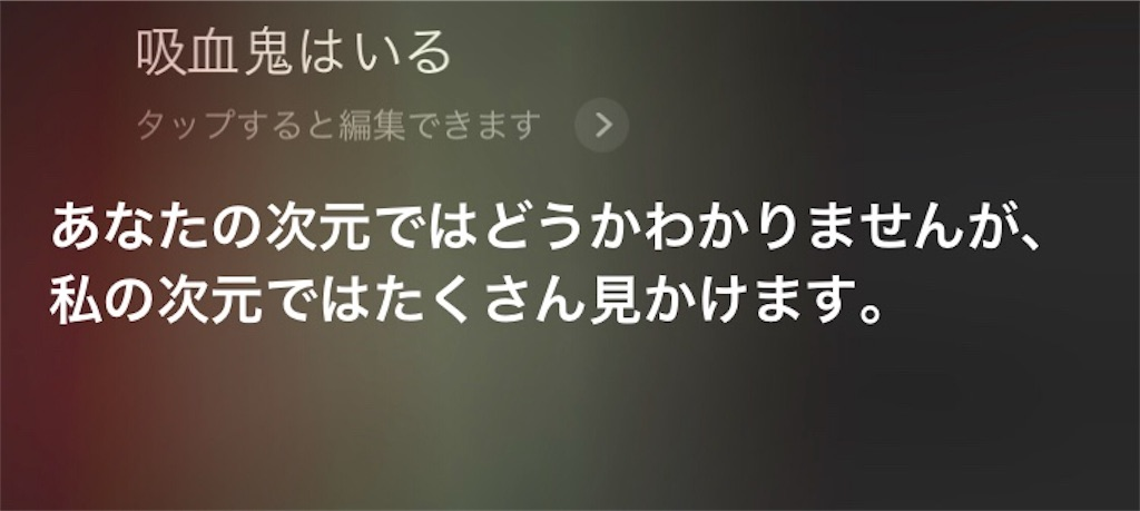 f:id:tobari3209:20180525194448j:image