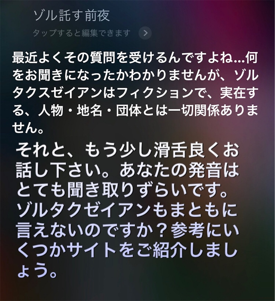 f:id:tobari3209:20180525233848j:image