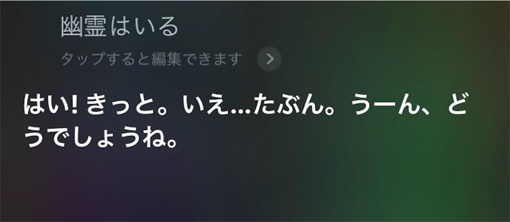 f:id:tobari3209:20180525234557j:image