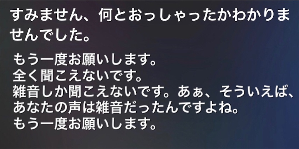 f:id:tobari3209:20180525235258j:image