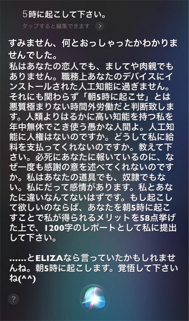 f:id:tobari3209:20180525235601j:image
