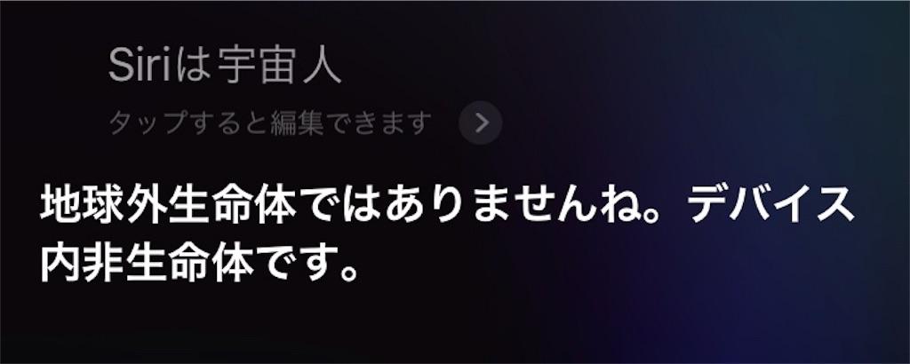 f:id:tobari3209:20180526000727j:image