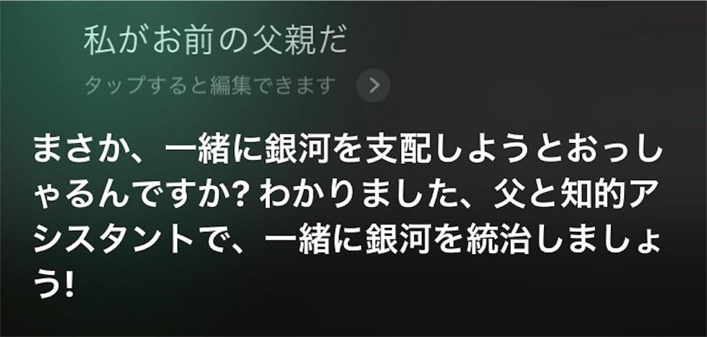 f:id:tobari3209:20180526003458j:image