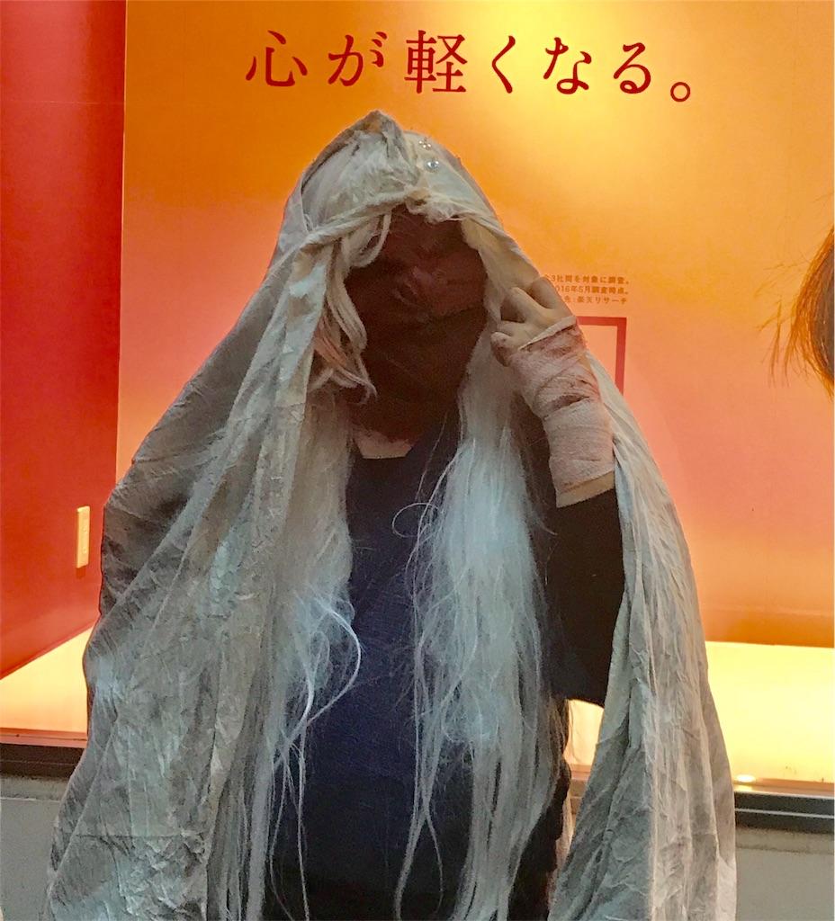 f:id:tobari3209:20181031202127j:image