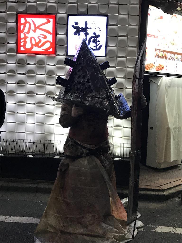 f:id:tobari3209:20181031202435j:image