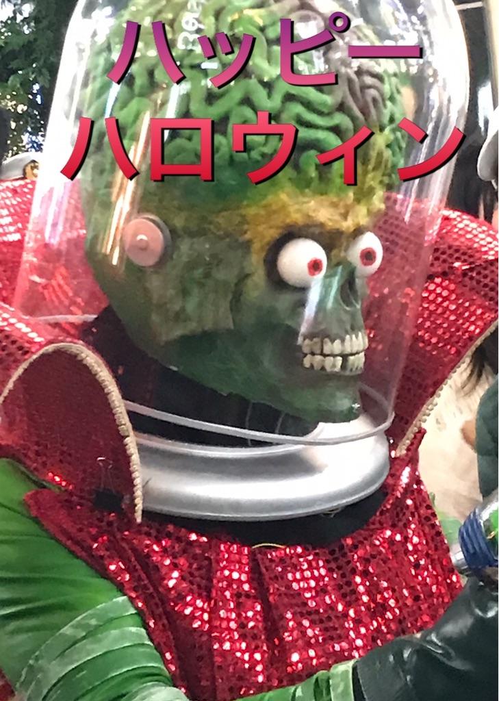 f:id:tobari3209:20181031211550j:image
