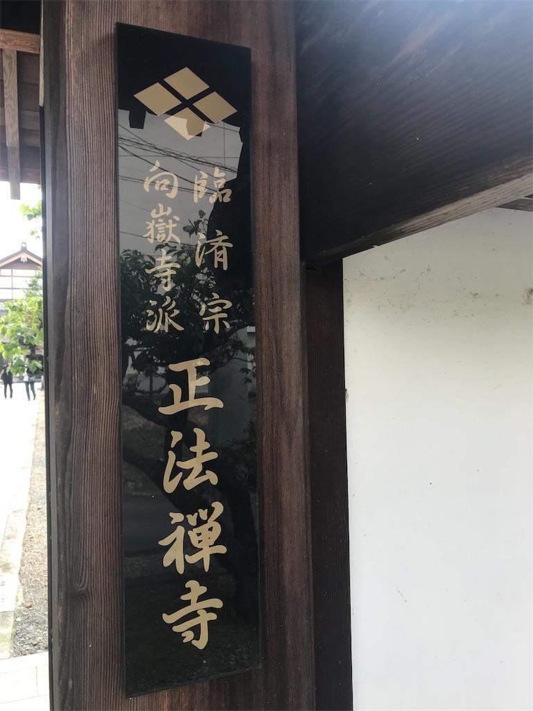 f:id:tobari3209:20190813001558j:image