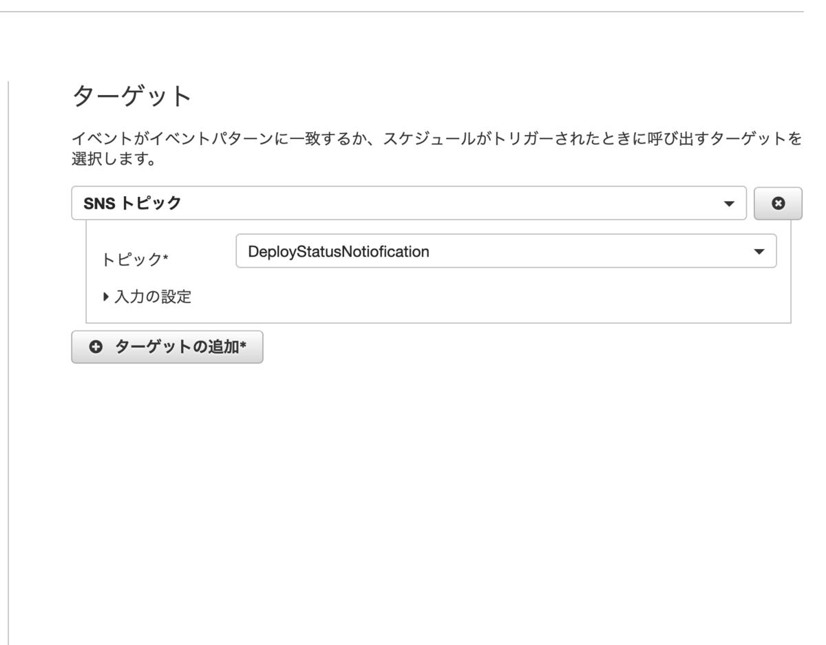 f:id:tobb422:20190318235654p:plain