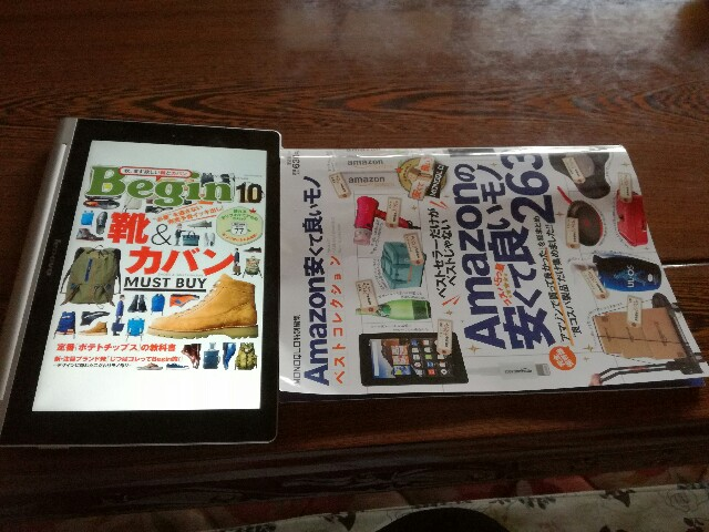 f:id:tobbysama:20160820174551j:image