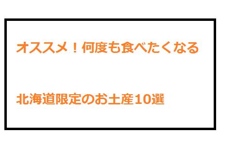 f:id:tobey01:20171112010119p:plain