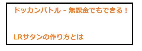 f:id:tobey01:20171205235520p:plain