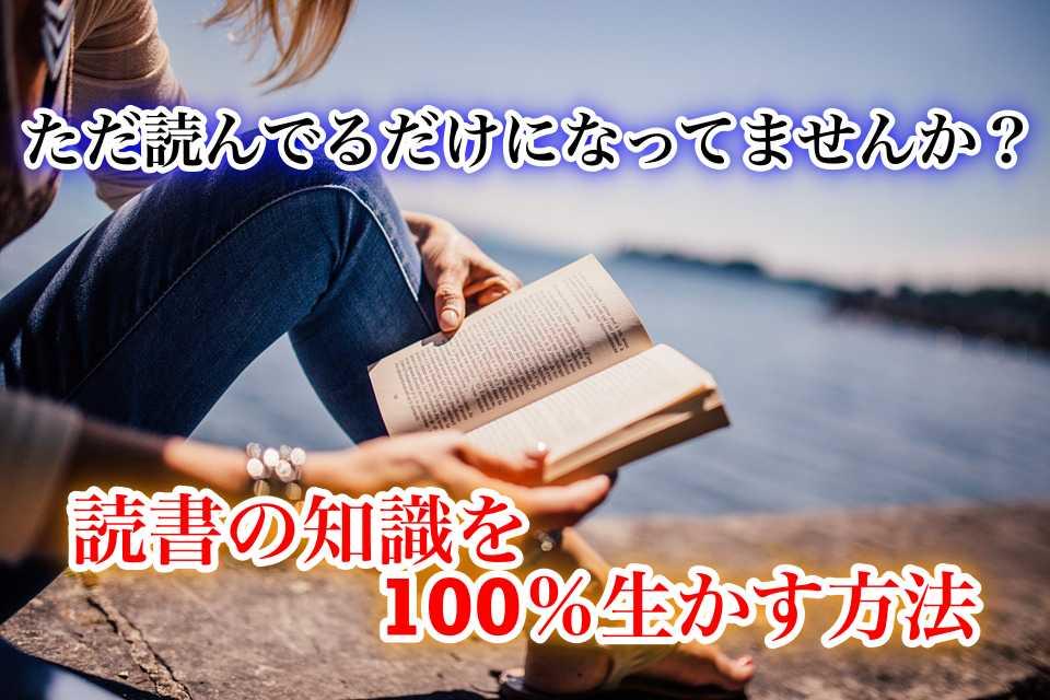 f:id:tobi-1002:20190517152602j:plain