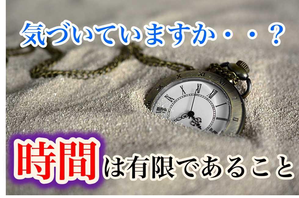 f:id:tobi-1002:20190518225146j:plain