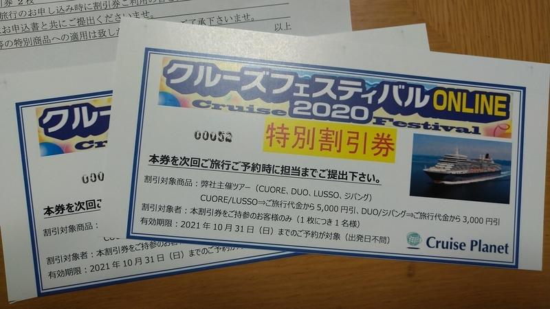 f:id:tobibibibi:20201201201818j:plain