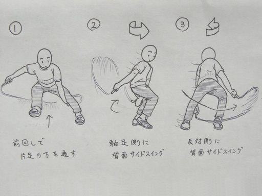 f:id:tobimaru-jdr:20160618232057j:plain