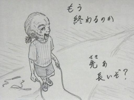 f:id:tobimaru-jdr:20160712224103j:plain